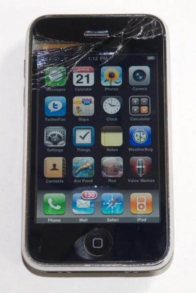 iphonescreen_cracked