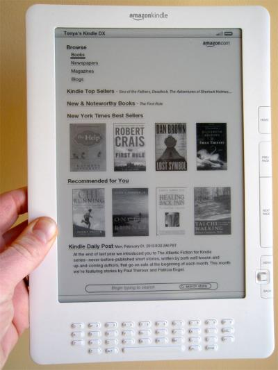 kindle_book_cover_view2
