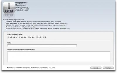 App-Store-review-form