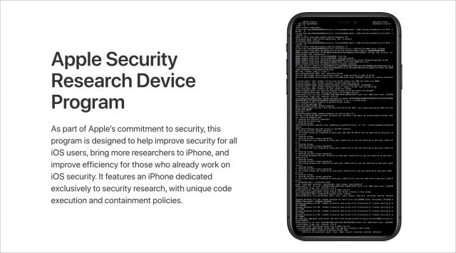 Apple SRD