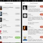 App.net Issues Passport iOS App