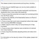 Apple Releases 8.0.1, but Don't Update Yet!