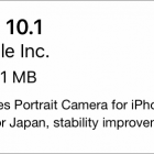 iOS 10.1 Adds Portrait Mode for iPhone 7 Plus, Fixes Numerous Bugs