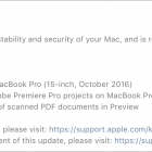 Apple Releases macOS Sierra 10.12.3, iOS 10.2.1, tvOS 10.1.1, and watchOS 3.1.1