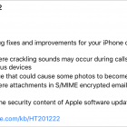 iOS 11.0.2 Fixes iPhone 8 Crackling