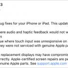 iOS 11.0.3 Fixes iPhone 7 Audio and Haptic Feedback Issues
