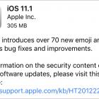 iOS 11.1 Brings Bug Fixes and New Emoji