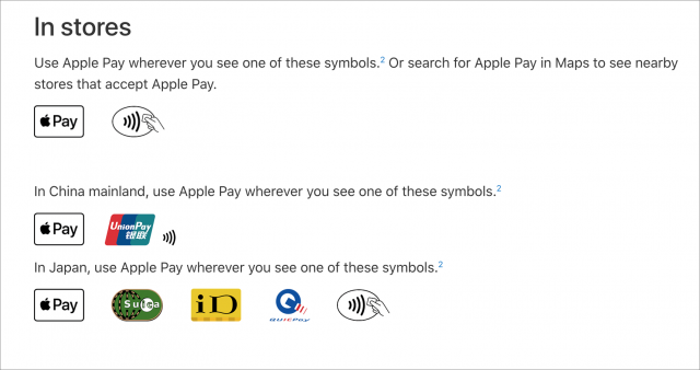 The Apple Pay symbols