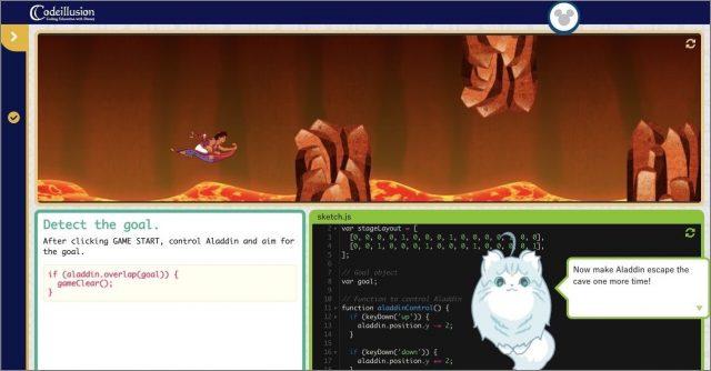 Life Is Tech's Disney CodeIllusion