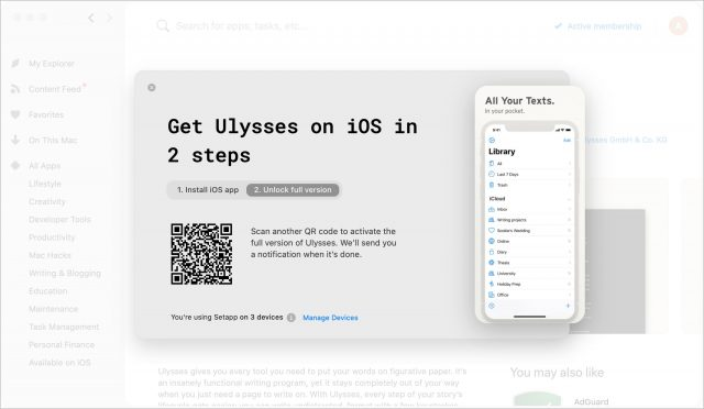 Adding the Ulysses iOS app to Setapp Step 3