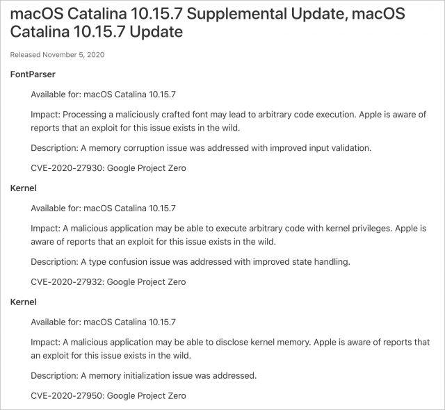 Security fixes in macOS Catalina 10.15.7 Supplemental Update