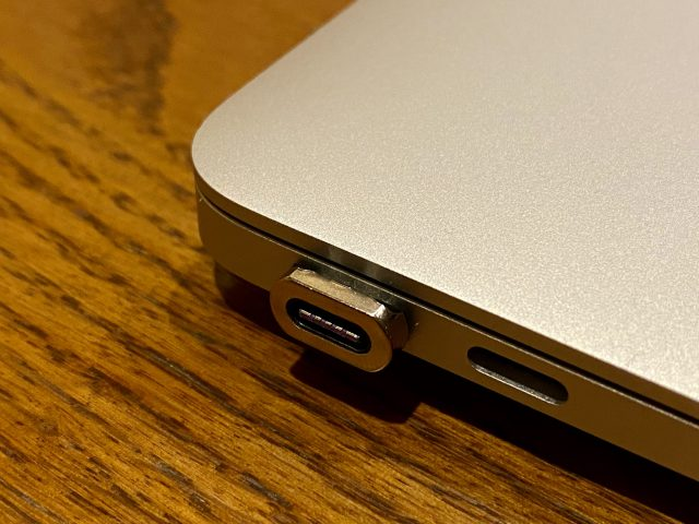 Magnetic nubbin sticking out from the MacBook Air